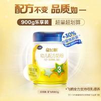 FIRMUS 飞鹤 星飞帆系列 婴幼儿配方奶粉 3段 900g*6罐