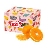 周三购食惠:哀牢山冰糖橙特级钻石果(单果135-170g)/爱媛38果冻橙2.5kg礼盒装*2件+越南红心火龙果4个