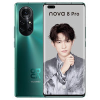 HUAWEI 华为 nova 8 Pro 5G智能手机 8GB+128GB