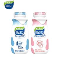 werdery 味动力 益生元牛奶饮品 100ml*30瓶