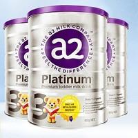 a2 艾尔 白金版 婴儿配方奶粉 3段 900g*3罐