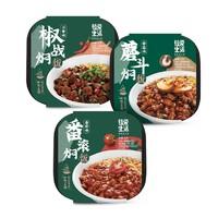 周四白菜日:植爱生活 椒战焖饭*3盒