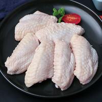 PLUS会员、周三购食惠:新鲜冷冻鸡翅中鸡中翅   1斤