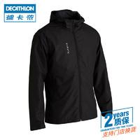 31日20点:DECATHLON 迪卡侬 8364278 男款夹克外套