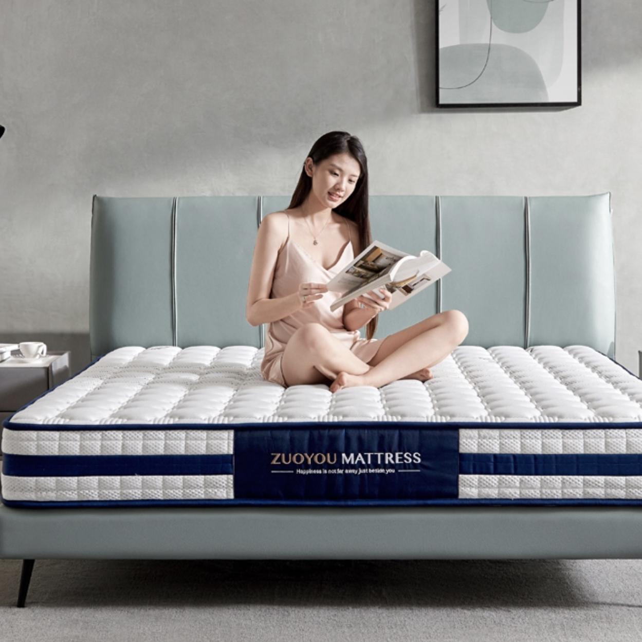 新品发售:ZUOYOU 左右家私 左右 DCW071 乳胶床垫 1800mm*2000mm