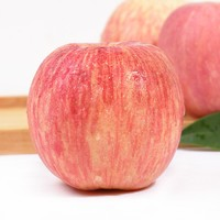 周三购食惠:康乐欣 陕西 礼泉红富士苹果(单果75mm 以上) 10斤 优选装