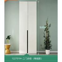 QuanU 全友 122701H 小户型简易衣柜 常规款 2门