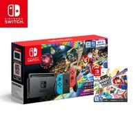 Nintendo 任天堂 国行 Switch红蓝主机&《马力欧卡丁车8》&《马力欧派对》聚会畅玩套装