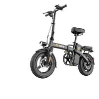 1日0点:尊尚 TDS-01Z 折叠电动自行车 F8-8Ah