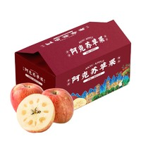 京觅 新疆特级阿克苏糖心苹果 5kg 礼盒装(果径85-90mm)