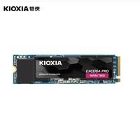 KIOXIA 铠侠 EXCERIA Pro SE10 SSD固态硬盘 NVMe M.2接口 2TB