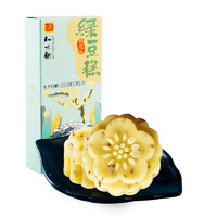 PLUS会员、有券的上:ZHIWEIGUAN 知味观 中华 桂花味绿豆糕 50g