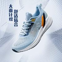 1日0点:361° 锋熠3.0 572122204HJjS 男士网面跑鞋