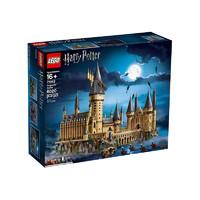 黑卡会员:LEGO 乐高 Harry Potter 哈利·波特系列 71043 霍格沃兹城堡