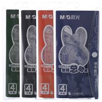 M&G 晨光 FRL96011 米菲系列 尺子4件套