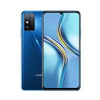 直播间优选:HONOR 荣耀 X30 Max 5G智能手机 8GB+128GB(有赠品)