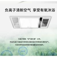 1日0点:NVC Lighting 雷士照明 四合一风暖浴霸 单核 2200W