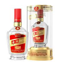 88VIP:WULIANGYE 五粮液 金珀 52度 浓香型白酒 500ml