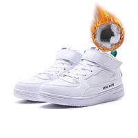 ERKE 鸿星尔克 儿童加绒运动鞋