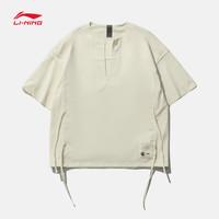 1日0点:LI-NING 李宁 成龙功夫系列 AHSR253 男士短袖T恤