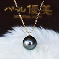 PearlYuumi 優美珍珠 大溪地黑蝴蝶珍珠9-10mm K18 一颗钻项链  D0.04ct