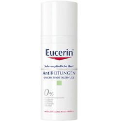 Eucerin 优色林 舒缓遮瑕滋润日霜SPF25 50ml