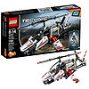 Lego乐高 机械组系列 超轻型直升机42057