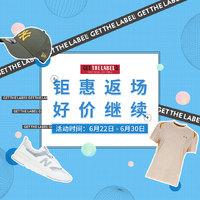 促销活动:Get The Label中文官网 钜惠反场