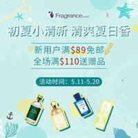 海淘活动:FragranceNet中文官网 清爽夏日香 香水专场大促