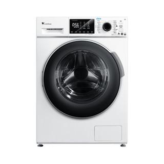 LittleSwan 小天鹅 TG100VT86WMAD5 滚筒洗衣机 10kg