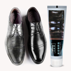 solunar 皇宇 鞋油真皮保养油 60g 送手套+刷子+毛巾
