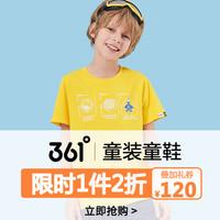 促销活动:当当 361度童装旗舰店 专场优惠
