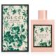 历史低价:GUCCI 古驰 Bloom 绿色繁花之水 EDT 100ml 484.37元含税包邮