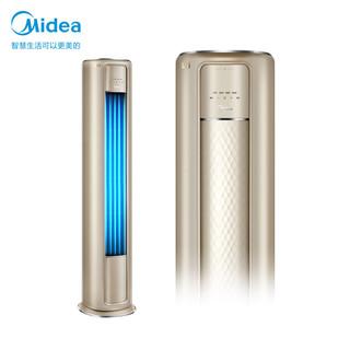 Midea 美的 美的(Midea) 新一级 钰行 智能家电 变频冷暖 智能语音空调 3匹客厅圆柱空调立式柜机KFR-72LW/N8MZA1