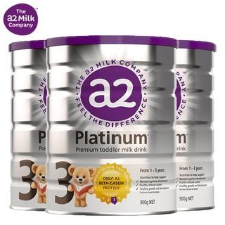 a2 艾尔 Platinum 白金版 婴幼儿奶粉 3段 900g*3罐