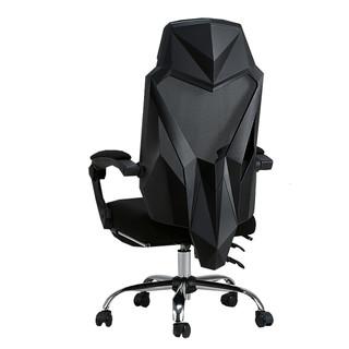 Hbada黑白调HDNY133BM电脑椅