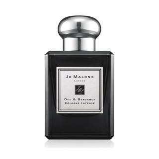 Jo Malone London 祖·玛珑 馥郁系列乌木与佛手柑中性香水 50ml