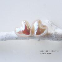 Akoya 18K金 天然心形海水珍珠耳钉 8-9mm