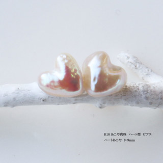 PearlYuumi 優美珍珠 Akoya海珠稀有天然心形18K金耳钉