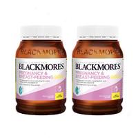 Blackmores 新款孕妇黄金营养素 180粒*2瓶