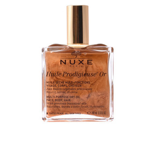 银联专享 : NUXE 欧树 全效保养晶莹护理油 100ml