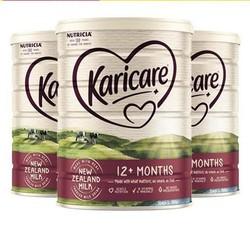 Karicare 可瑞康牛奶粉3段 900g * 3罐