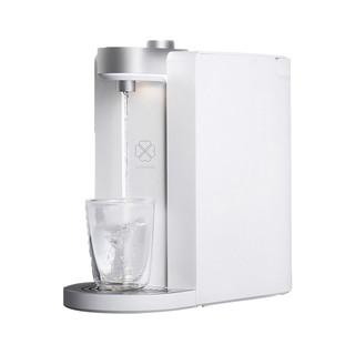 【小米有品】心想即热式饮水机S2102白色 一键智能速热 1.8L容量