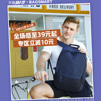 21日0点、促销活动:天猫精选 BAGSMART 潮人节