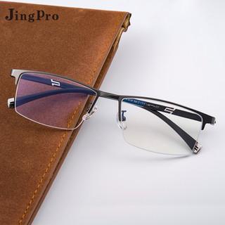 JingPro 镜邦 919钛合金半框商务近视眼镜架+日本进口1.67防蓝光高清低反非球面树脂镜片