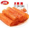 【卫龙新品】大辣片230gx3袋 网红辣条690g 18.9元包邮(需用券)