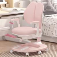 女神超惠买:黑白调学习时光  HETY099PS-1 儿童椅 (粉色不带脚托)