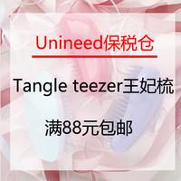 海淘活动:Unineed 保税仓精选Tangle teezer王妃梳 促销活动