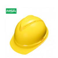 MSA 梅思安 豪华型有孔安全帽,