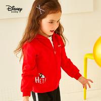 【迪士尼】秋冬女童前开连帽长袖
